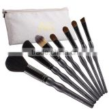 Studio professional facial cleansing cosmetic brush set calabash designed with package wholesale