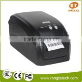 80mm Thermal Sticker Paper Barcode Printer 80mm with Cutter