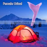 Portable urinal Travel Sex Toy for Women Outdoor Camping Soft Female Urination Device Stand Up Pee woman urinating device