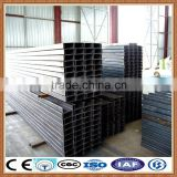 wholesale alibaba channel steel!c channel steel price!U steel channel