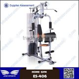 Fashion ES 406 new style high quality oem home gym equipment abdominal exercise equipment