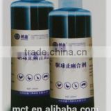 Best seller--Chinese medicine Coccidia-driving and Dysentery-stopping Mixture (veterinary drug)