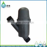 High quality factory directly selling Centrifugal filter sand filter for drip irrigation system