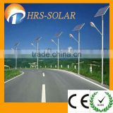 HRS solar street light 100w china chips 1 years warranty