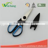 WCJ655 Soft grip Scissors Straight, Stainless Steel Precision with New Handle Design with cover
