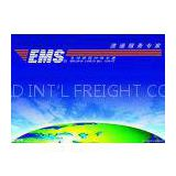 china Sea Cargo Air Cargo EMS International Shipping Rates To Canada
