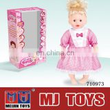 18 inch online doll dress-up girl games cheap plastic baby doll toys with music