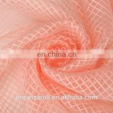 check design super organza fabric for short skirt