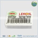 Custom Printing GPS Tracking System Sticker Serial Number Barcode Sticker
