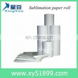 100gsm sublimation inkjet heat transfer paper for textile fast dry