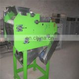 Food processing machines Cashew nuts shell machine with competitive price for sale