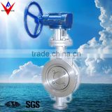 Carbon Steel Double Eccentric Butterfly Valve