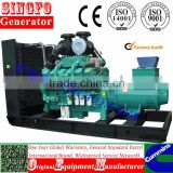 ISO14001 185KW magnetic diesel open power generator set with CE approval and global warranty