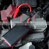 Jump starter 12v mini battery booster 10000mah mini car jump starter car battery charger emergency                                                                         Quality Choice