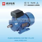 capacitor-run induction motor