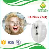 Beauty Product hyaluronic Acid Filler Beauty Enhance Injectable