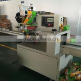 Shanghai manufacture full automatic fast food disposable plastic plate sealing and packing machine .