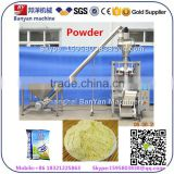 Fully Automatic milk powder pouch packing machine, protein powder packaging machine                                                                                                         Supplier's Choice