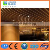 Strip ceiling fireproof insulated aluminum ceiling tiles