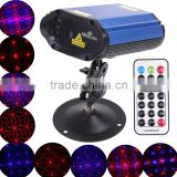 Mini Projector Voice-control Red and Blue Laser Stage Lighting Club Disco Party Light Built-in Cooling System For Ballroom KTV