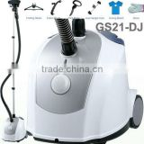 INquiry about GS21-DJ Commercial Electric Fabric steamer