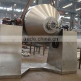 PROFESSIONAL MANUFACTURE FOR DOUBLE-CONE ROTARY VACUUM DRYER