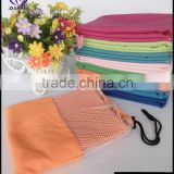 China supplier wholesaler plain dyed yoga mat quick dry microfiber suede sport towel with mesh bag