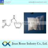 Indole-3-acetic acid CAS 87-51-4