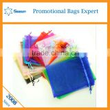 Hot Sale Personalized Printed Logo Cheap Gift Organza Bag With Drawstring Candy Packing Bag
