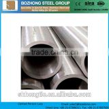 Nickel alloy Haynes 230 tube/pipe UNS N06230 DIN W. Nr. 2.4733 seamless pipe/welding tube cold rolled
