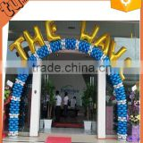 Best selling of colorful custom shape foil balloon balloon arch stand, balloon centerpiece stand for party decoration