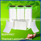 2016 cheap rolls roller laminating/pvc paper laminating sheet/PET laminating sheets/laminating sheets prices
