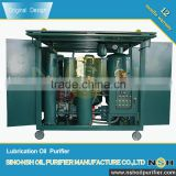 Lubrication Oil Filter Machine and Price