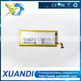 free sample rechargeable cell phones battery for zte Nubia Z5S Mini NX403A