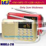 L-218 manual for mini digital speaker,fm radio mini digital speaker