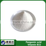 High quality pangamic acid injectable (vitamin b15) price
