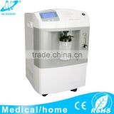 15 liter home/medical use low price portable electric oxygen concentrator