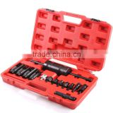 14 piece professional diesel injector puller / removal kit DIESEL INJECTOR PULLER KIT