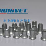 5.3mm Self Pierced Rivets (SPRs) for the automotive industry with aluminum structures
