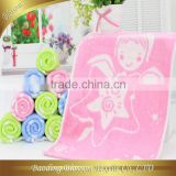 wedding souvenirs china supplier comfortbale bamboo fiber jacquard yarn dyed children towel 30*30cm