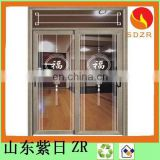 double galss pvc doors