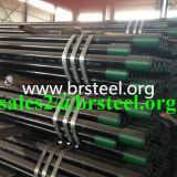 round steel tube for oil drilling