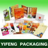Photo picture printing children book