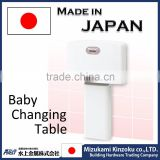 Best selling and reliable baby changing station FA2 stand type for toilet, rest room , 3 types available made in Japan