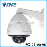 7'' intelligent PTZ Ture Day And Night Dome Type Camera Auto Tracking Surveillance Camera