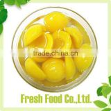 cannd food manufacturer in isreal canned yellow peach halves