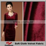 Design by Korea velvet textiles / high quality wholesale factory beautiful dress fabric for woman velvet dress