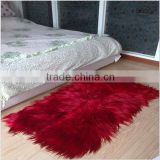 FASHION LONG HAIR GOAT SKIN CARPET FOR BEDROOM/PRAYER ROOM