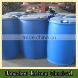 INQUIRY ABOUT food grade Glycerine 99.7% Indonesia factory