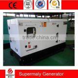 Hot sale standby 88KW natural gas generator with Cummins engine